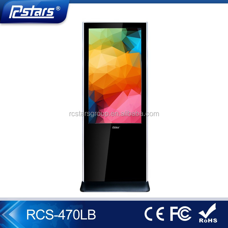 "Rcstars advertising standalone 47""LCD kiosk display screen with stand"