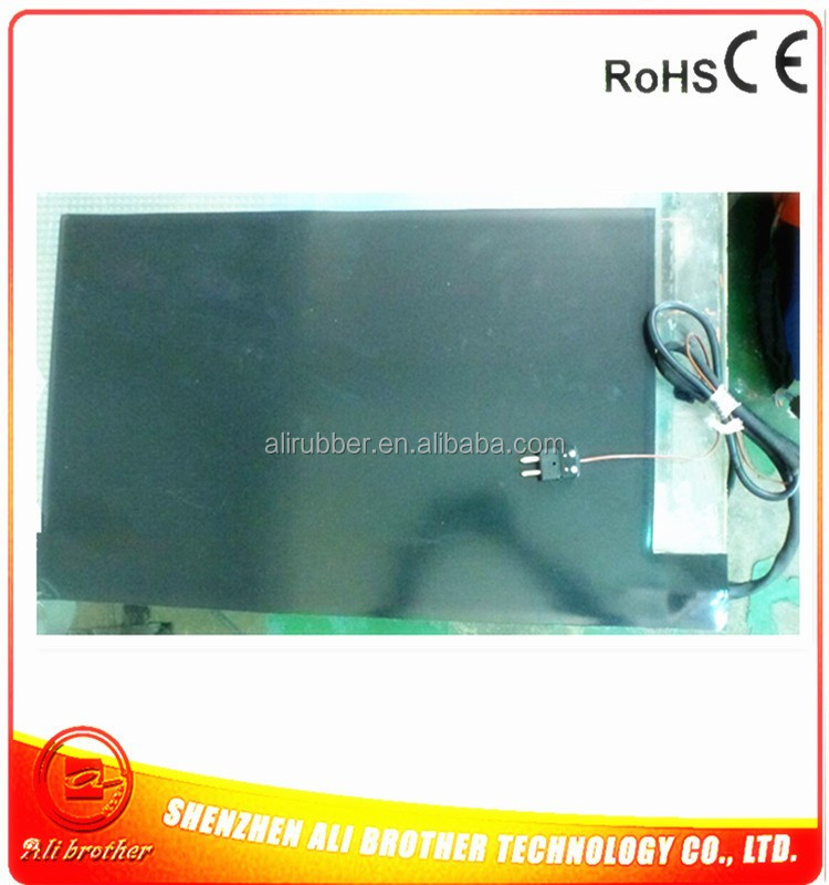 QQ20160629220V 450W 350+550.jpg