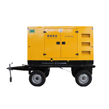 Cheap Price 80KVA Mobile Diesel Generator With Canopy
