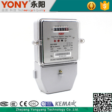 Lower Power Consumption digital kilowatt hour meter