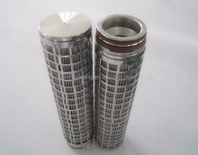 Chemical plant use Stainless steel 316 melt polymer strainer oil filter element