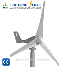 HOT SALE! 12/24/48v small maglev horizontal wind generator for boat