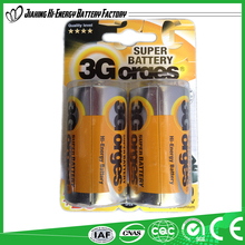Hot Selling Factory Directly Provide Dry Cell D Size R20P PVC Metal Battery 1.5V