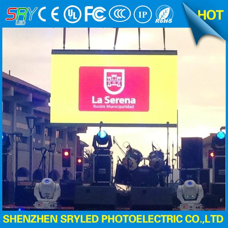 new technology products for 2012 business p16 large stadium led display screens movable display trucks for outdoor advertising