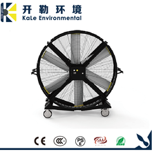 KALE DC brushless 2m large wheel ventilation cooling big industrial pedestal fan