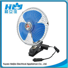 6 inch 24v electric car fan
