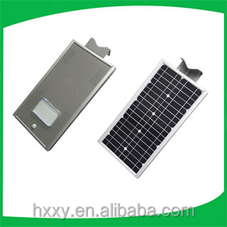 China ShenZhen 12w Solar Powered Energy LED Street Lights Price List