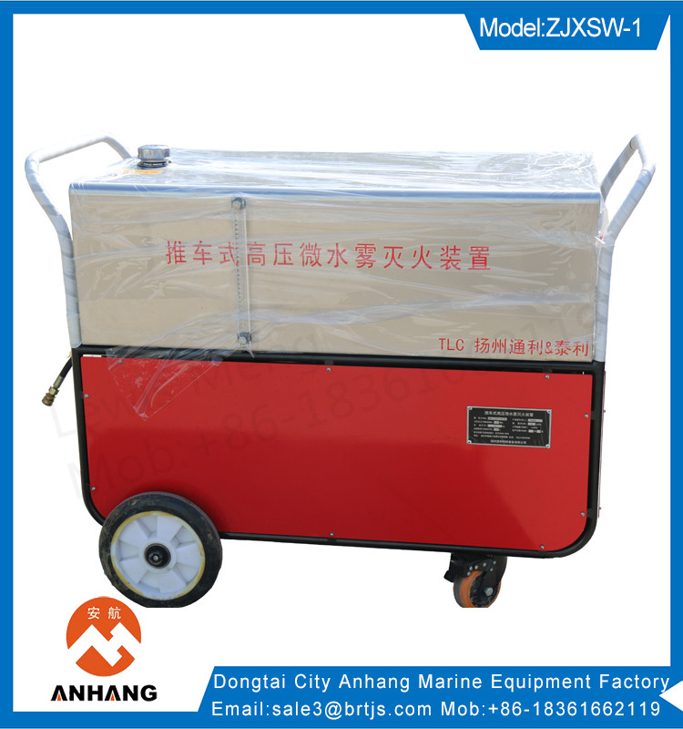 China manufacture water mist fire fighting system high pressure