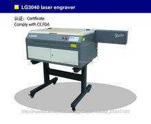 G.WEIKE the cheapest LG3040 3d laser engraving machine for nonmental,cloth,crystal,bamboo,jade,marble,organic glass