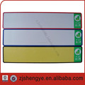 2 layer or double layer blank Mauritius license plate