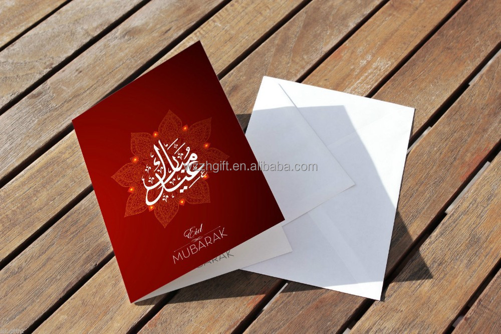 RAMADAN & EID MUBARAK GREETING CARDS