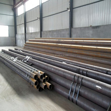 high tensile steel pipe ! seamless carbon steel tube for jet fuel tube 16mo3 seamless tube