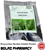 Doxycyline hcl Soluble Powder veterinary medicine powder