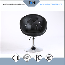 Wholesales Modern SGS Pvc Cover Black Stool Bar Chair