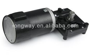 12v 24v Pmdc Worm Gear Motor Buy 12v 24v Pmdc Worm Gear