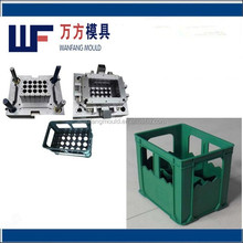 high quality 12 bottles beer case mould desig&making/plastic injection 12 bottles beer case/beer crate mould