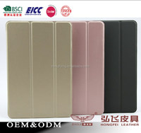 Slim case for iPad mini 4 wholesale PU tablet cover