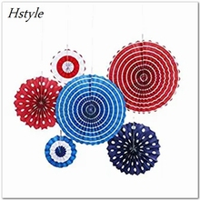 Polka Dot and Stripe Paper Fans for Wedding, Party, Event, Home Decoration Set of 6 SDS001