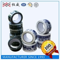 SGS and ISO9001 certificate logo printed adhesive tape