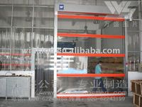 PVC High Speed Door Transparent Curtain