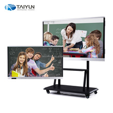 86 inch floor standing educational equipment smart digital board 10 points IR touch screen interactive whiteboard