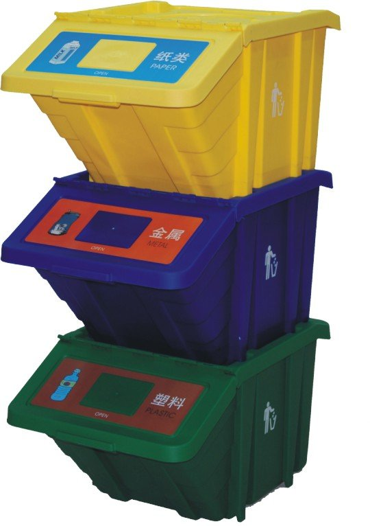 Stackable recycle bins - Home depot recycling containers ...