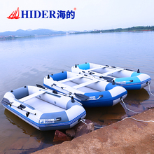 2.3/2.65/3.0m 2/3/4-person high Quality Inflatable Pontoon Fishing Rowing Boat