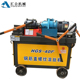 hot sale Construction Machinery Steel Rod Rib Peeling Parallel rebar Thread Rolling Machine made in china