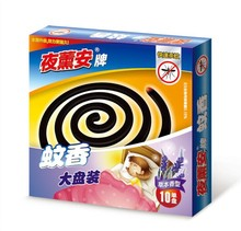 China original unbreakable smokeless plant fiber mosquito coil brand