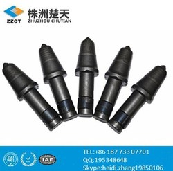 carbide cutting tools for tunnel boring machine