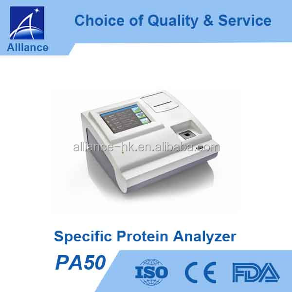Specific Protein Analyzer PA50
