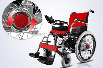 good/high quality Leather motor handicap wheel chair with CE certificate