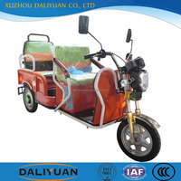 Daliyuan electric cargo passenger Chinese three wheel covered motorcycle