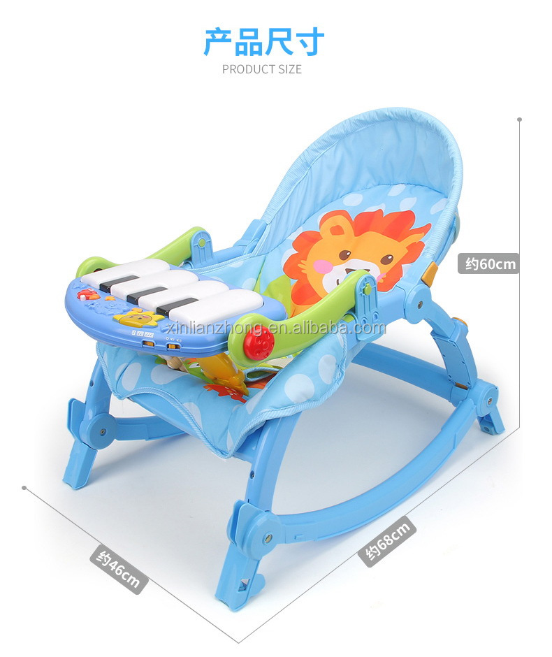 Multifunctional Baby rocker with piano baby swings Rocking Chair