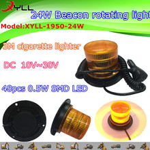 New Arrival! 24W beacon rotating warning light , police used emergency warning light