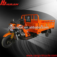 gasoline trike/300cc cargo tricycle/moped