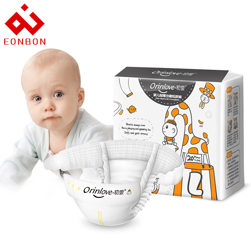 OEM Disposable Baby Diapers Manufacturer in China High Absorption Core Magic Taped Type Sleepy Baby Diaper
