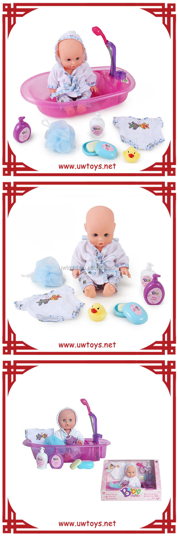 Wholesale products china girl doll