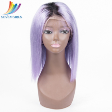 Natural Looking soft and popular full cuticles overnight delivery lace wigs