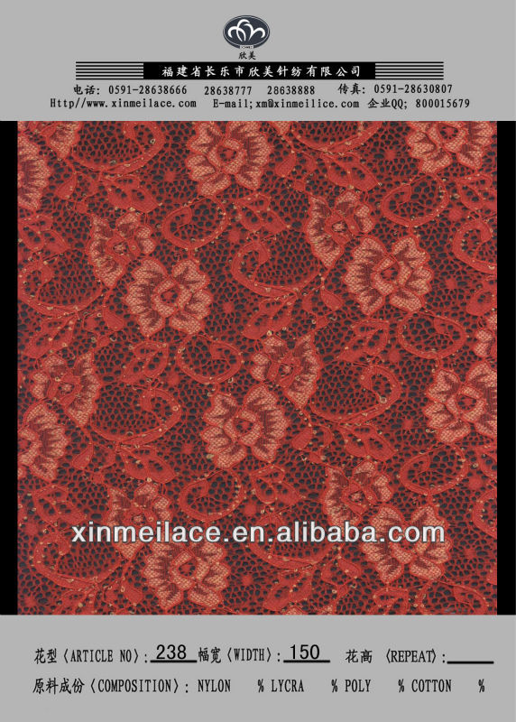lace knit fabric 238