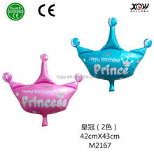 xqyy balloon factory foil balloon birthday crown balloon