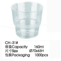 Mini special shape clear disposable plastic dessert cup supplier