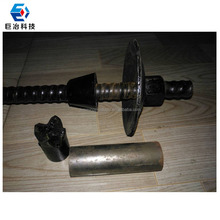 T76S 15.5mm thickness High Strength tunnel anchorage material galvanized rock bolt/SDA bolt