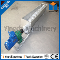 Professional Screw Conveyor For Rice