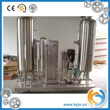 Automatic water drink mixing machine for QHS-1800