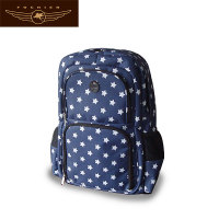 Name brand,fashionable school backpack with drink holder