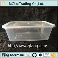 2016 Wholesale Food Grade Plastic Food Container for Food