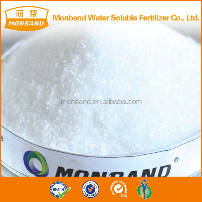 China manufacture Monopotassium Phosphate 98% KH2PO4