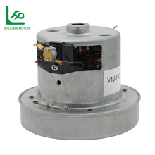 China Manufacturer Wholesale Electric Motor For 1200W Vacuum Cleaner