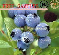 bilberry lutein china bilberry extract bilberry fruit extract powder